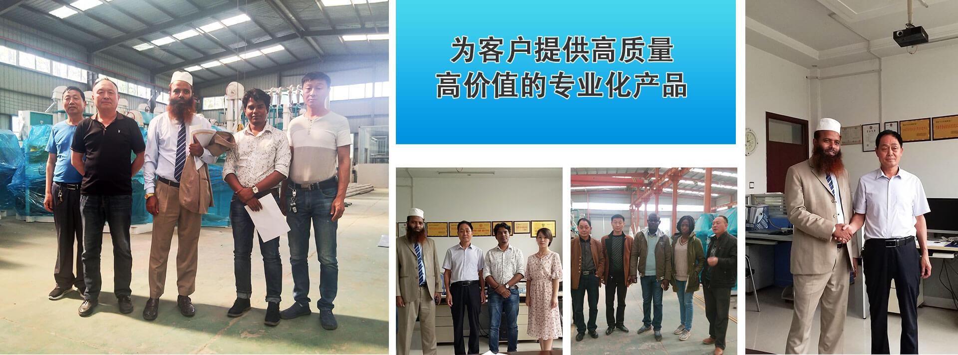 河南省予北粮油机械有限公司