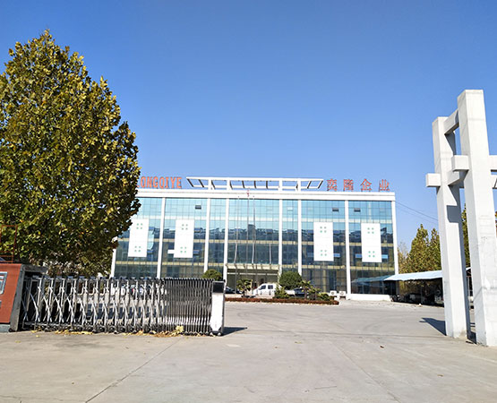 Henan Yubei Grain and Oil Machinery Co.,Ltd