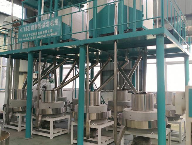 石磨面粉的生产工艺流程